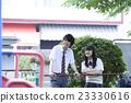 高中生 情侶 夫婦 23330616