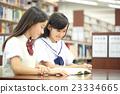 도서관에서 공부하는 중학생 23334665