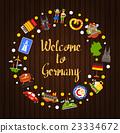 德國 向量 向量圖 23334672