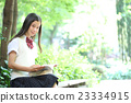 여성, 소녀, 책 23334915