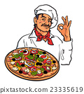 Sketch of smiling Italian chef holding pizza in 23335619