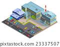 การผลิต,อาคาร,สิ่งปลูกสร้าง 23337507