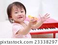 ของเล่นเด็ก (ของเล่นเปียโนของเล่นเด็ก 1 ปียิ้ม 1 ปีหัวเราะเล่นของเล่นเด็กทารก 23338297