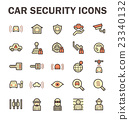 Car security icon 23340132