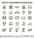 옷, 의복, 의류 23340135