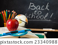 Colorful pencils and  blackboard. 23340988