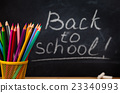 Colorful pencils and  blackboard. 23340993