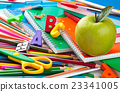 School supplies background. 23341005