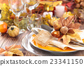 Thanksgiving dinner decoration. 23341150