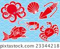 矢量 海鮮 海產品 23344218