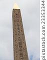Place Concorde Paris 23353344