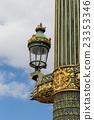 Place Concorde Paris 23353346