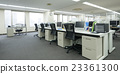 辦公室 公司 法人 23361300