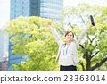businesswoman, stretching, lunch break 23363014