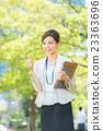 事業女性 商務女性 商界女性 23363696