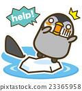 企鵝 卡通人物 救命! 23365958