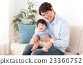 嬰兒 寶寶 寶貝 23366752