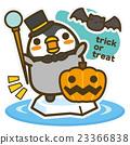 企鵝 萬聖節 卡通人物 23366838