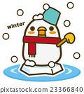 企鵝 冬天 冬 23366840