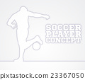 Soccer Football Player Concept Silhouette 23367050