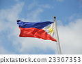 National flag of Philippines on the sky background 23367353