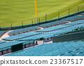 สนามโคชิเอ็น,สนามหญ้า,เบสบอล 23367517