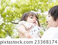 嬰兒 寶寶 寶貝 23368174
