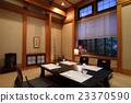 Kotei's private room Kotatsu Hori 4 seats 23370590