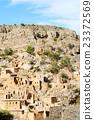 architecture mountain construction 23372569