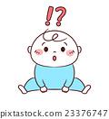 嬰兒 寶寶 寶貝 23376747