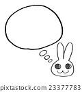 토끼 풍선 23377783
