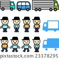交货,送货上门图标集 23378295