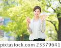 事業女性 商務女性 商界女性 23379641
