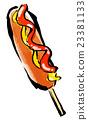 水彩畫 香腸 法蘭克福市 23381133