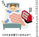 家庭防灾(火灾) 23382262
