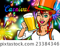 Celebrating Woman. Holiday People. Beautiful Girl 23384346