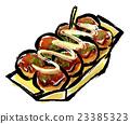 watercolour, takoyaki, junkfood 23385323