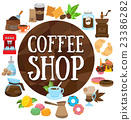 Coffeeshop logo and icons 23386282