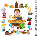 Coffeshop waiter and icons 23386284
