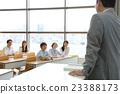 University student / professional student image 23388173