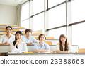 University student / professional student image 23388668