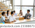 University student / professional student image 23388673