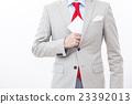 businessman, businessperson, gents 23392013