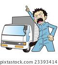 司機 卡車 符號 23393414