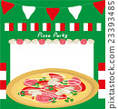 Pizza party poster 23393485