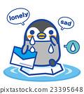 企鵝 孤獨 哭泣 23395648