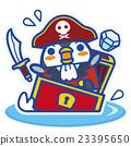 企鵝 海盜 百寶箱 23395650