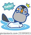 企鵝 鯊魚 救命! 23395653