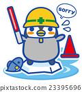 企鵝 建設中 卡通人物 23395696