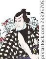 在圖像例證裡面的Utagawa Kunisada Nagiro Hakkenden狗草紙 23395705